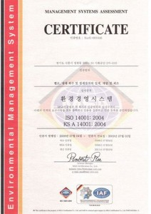ISO 14001-2004