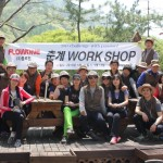 Spring Workshop in 2013 (2)