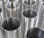 nickel_tube-2