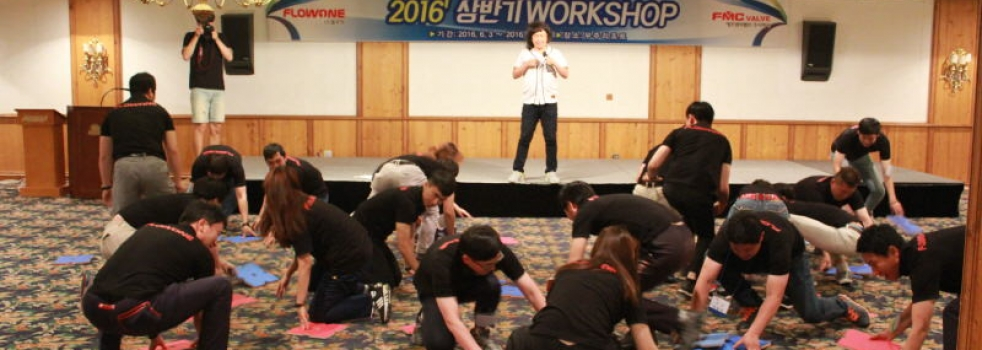 The first half Workshop in 2016 (1)